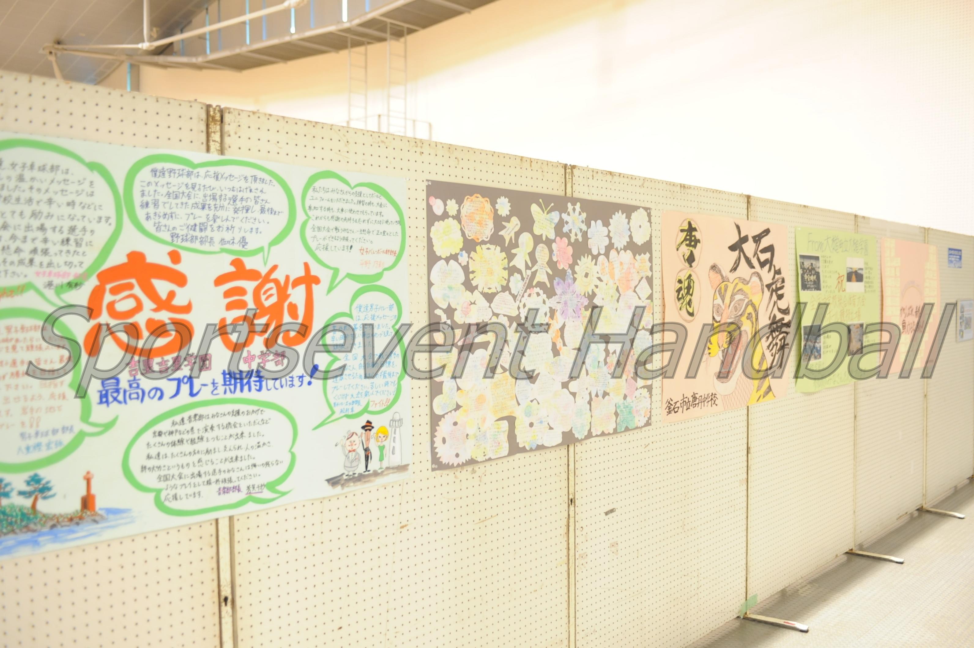 被災地の中学生からのメッセージ。会場には写真、新聞記事も展示されています。