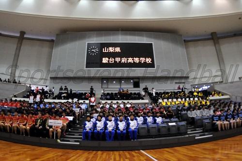 会場にある電光掲示板にはチーム紹介に合わせて各チーム名が表示された