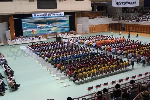 全国からの40校が一堂に会した開会式