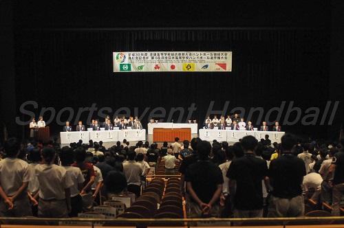 三重県総合文化センターに男女全96チームが集結した