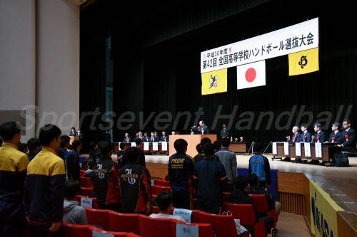今回の高校センバツは、埼玉・千葉の共同開催